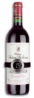14.2008 Termómetro digital para vinos TFA
